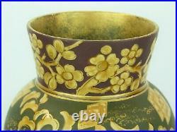 An Incredibly Rare Doulton Lambeth Japanese Phoenix Aesthetic Movement Vase