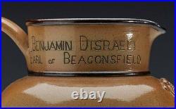 Antique Doulton Lambeth Benjamin Disraeli Jug 1881
