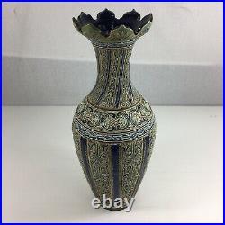 Antique Doulton Lambeth Stoneware Vase Signed To Base Foliage Decoration 35cm H