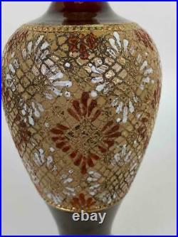Antique Royal Doulton Lambeth Slaters Patent Art Nouveau Majolica Stoneware Vase