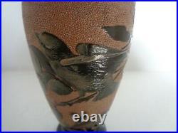 Doulton Florence Barlow Lambeth Stoneware Vase