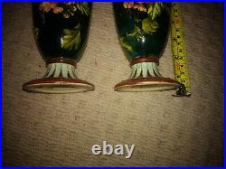 Doulton Lambeth Faince Vases