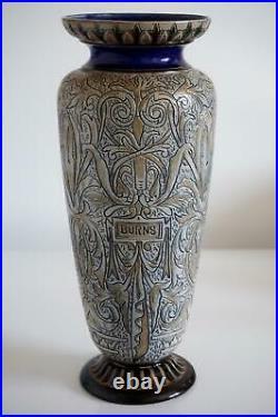 Doulton Lambeth Poets Vase Martin Brothers Influence Edith Rogers c. 1882