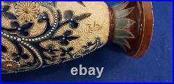 George Tinworth Doulton Incised Baluster Vase 40 cm/15.5 inches tall c 1890