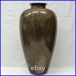 Huge Rare Royal Doulton Joseph Mott Hares Fur Oriental Glaze Vase, 15.5 c1935