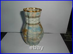 Rare Lambeth Rix Marqueterie Vase with Gold Tube Lined Decoration