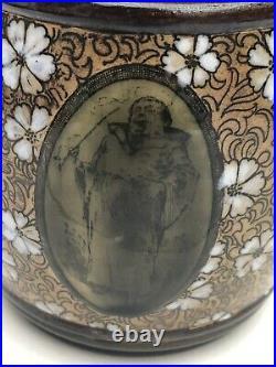 Rare Royal Doulton Stoneware Tobacco Jar