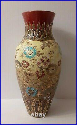 Royal Doulton Lambeth Slaters Patent Baluster Vase