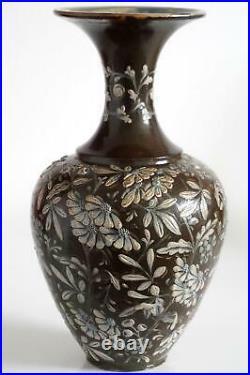 Superb Doulton Lambeth Pate-Sur-Pate Vase Edith Lupton c. 1878